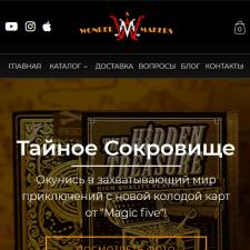 Интернет магазин WonderMakersShop - LiqPay