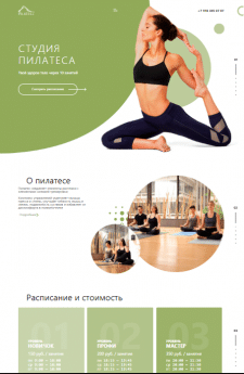 Адаптивный web-сайт на Flexbox