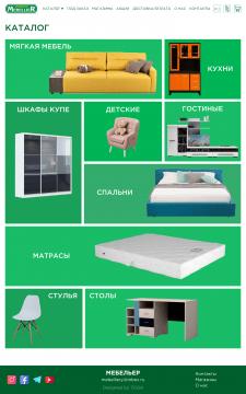 Разработка дизайн интернет-магазина мебели