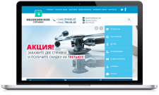 Сайт на CMS Wordpress + формы заказа