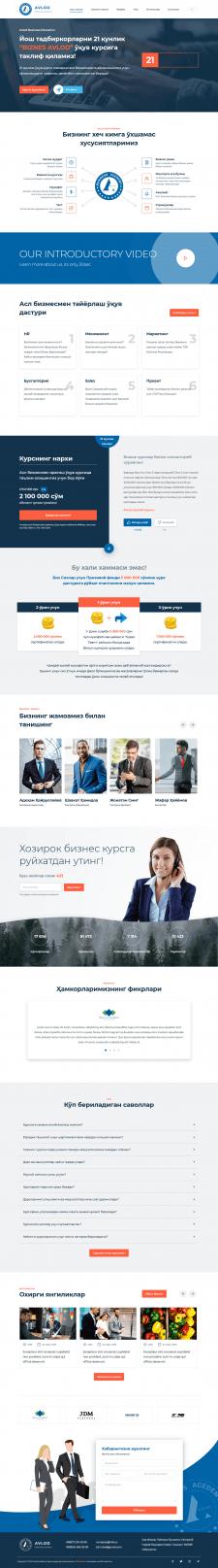 avlod business education