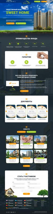 Дизайн Landing page - Фонд (TopLife)