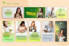 New Taste (таргет. реклама в FВ, Insta)