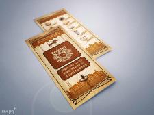 дизайн и разработка визиток для Skorini