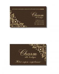 """Визитка для элитного бутика бижутерии """"Charm"""""""