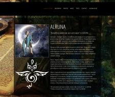 Иллюстрация к альбому группы Alruna