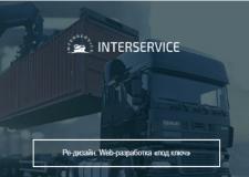 Interservice грузоперевозки