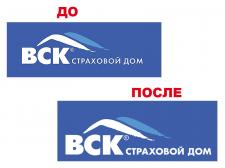 Перевод логотипа с растра в вектор