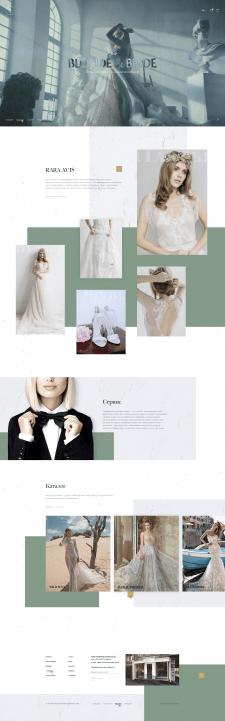 Blonde&Bride | concept store
