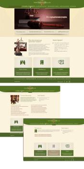Сайт визитка для юридической конторы.