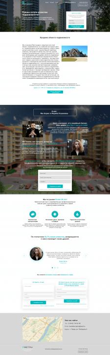 Агенство недвижимости