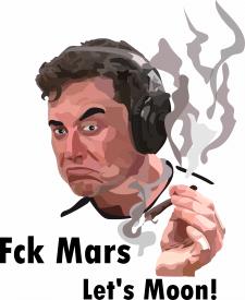 Илон Маск. Не вставляет.