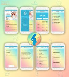 """App """"Календарь беременности"""""""