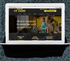 Сайт фитнес клуба «Fitshine»