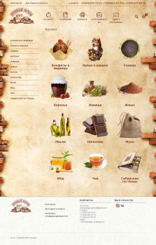 Интернет-магазин эко продуктов