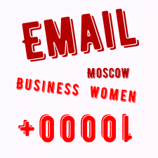 Email Business women Moscow