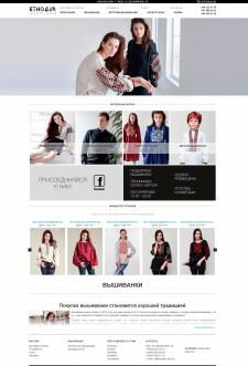 ETNODIM - магазин этнической одежды
