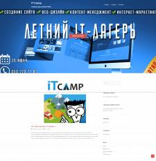 IT Camp - учебный сайт на WordPress