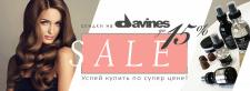 Sale Davines