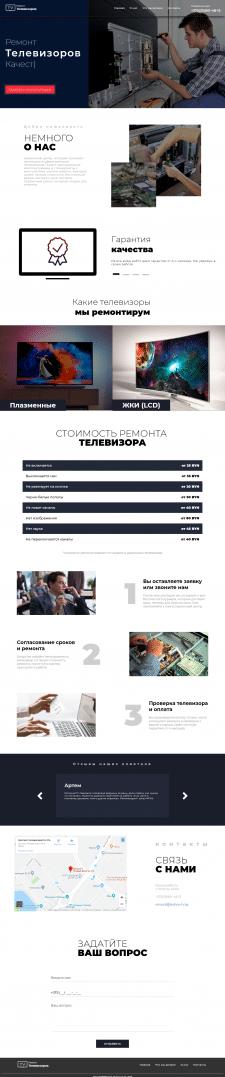 Сайт по ремонту Телевизоров