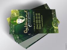 Визитки для салона красоты «Султана»