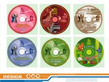 Дизайн дисков DVD