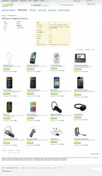 Интернет магазин мобильных телефонов