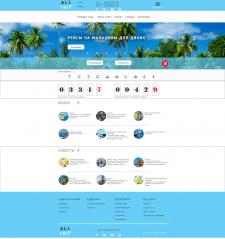 Web-дизайн для тур. агентства