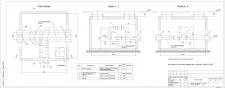 Теплосеть-тепловая камера (план, разрезы)