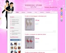 Интернет-магазин свадебных бокалов ручной работы