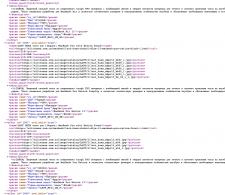 Парсинг данных с сайта поставщика и xml файл
