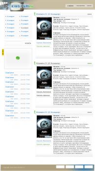 Дизайн макет Продажа фильмов