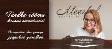 Баннер для стоматологической клиники