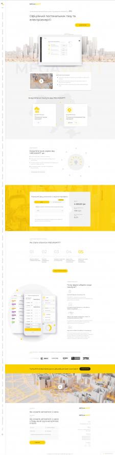 Разработка корпоративного сайта для Megawatt