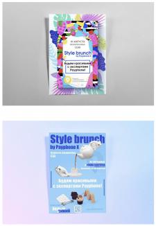 Креативній дизайн постеров для мероприятия