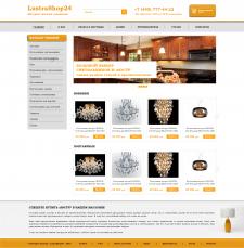 Дизайн OpenCart