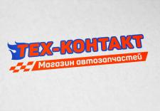 Техконтакт