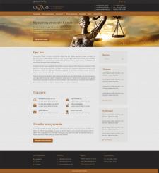 Сайт юридичної компанії «Cezare»