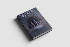 """Обложка для книги """"Тюрьма №8"""""""