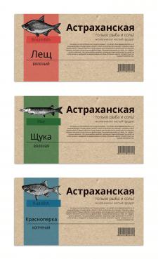 Дизайн этикетки вяленой рыбы