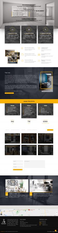 Корпоративний сайт на Wordpress для студії дизайну