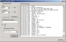 Test COM-Port
