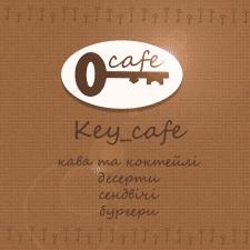"""""""Key_cafe"""". 2"""