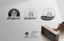 """Логотип для ТМ """"Феофания"""""""