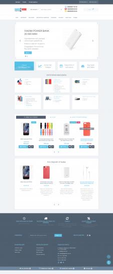 Gadget Store - интернет-магазин