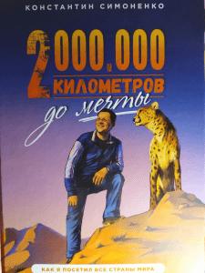 Корректура книги на рус. языке