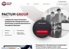 Дизайн для сайта объединенных предприятий