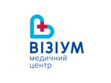 Медицинский центр Визиум