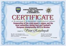 Сертификат научно-практической конференции МВСУ