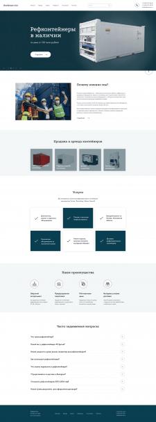 Редизайн сайта по продаже/аренде рефконтейнеров
